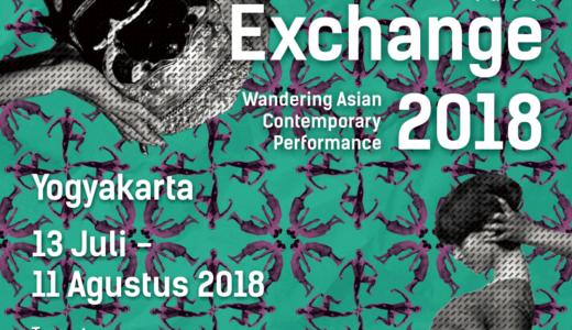 """Jejak-旅 Tabi Exchange: Wandering Asian Contemporary Performance"" in Yogyakarta has started!!"