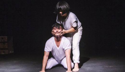 LA DANSE MACABRE (PROCESS IN PROGRESS)I Putu Bagus Bang Sada (Gusbang)Natasha Gabriella Tontey